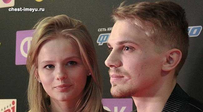 Александра Бортич и её парень Илья