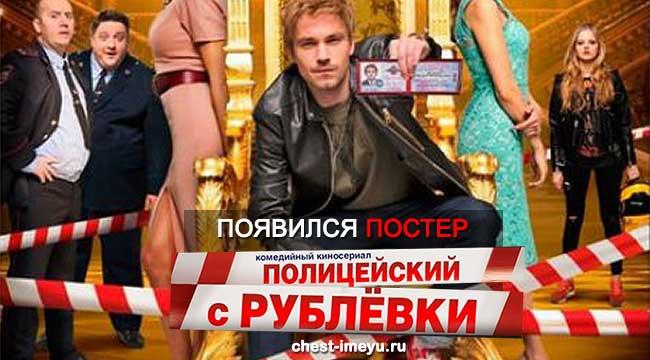 Сериал Перевозчик 2 сезон смотреть онлайн бесплатно в ...