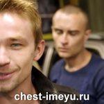 Гриша и преступник