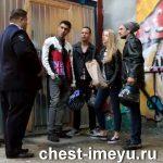 Мухич, Ника и их друзья